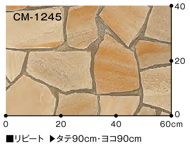 cm-1245c