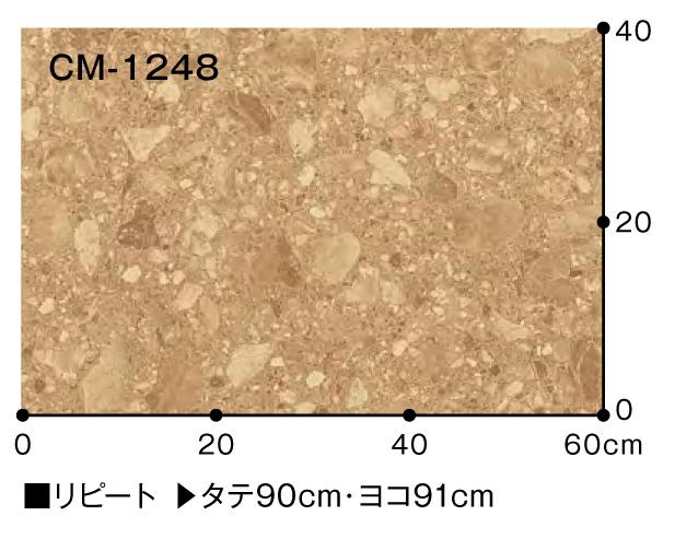 cm-1248c