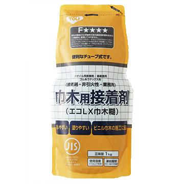 ecoLX-habakinori-pack