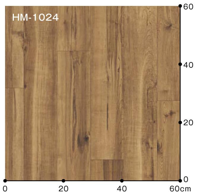 hm-1023-1024c