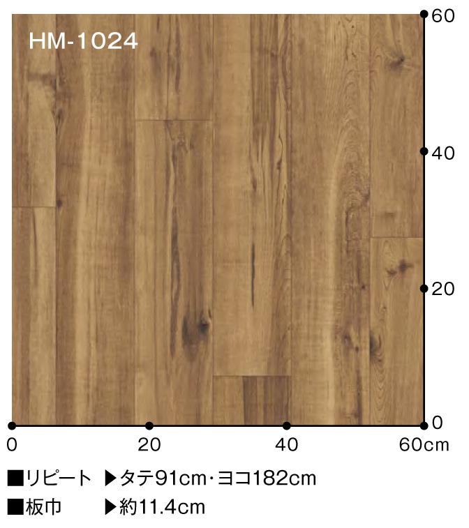 HM-1023--1