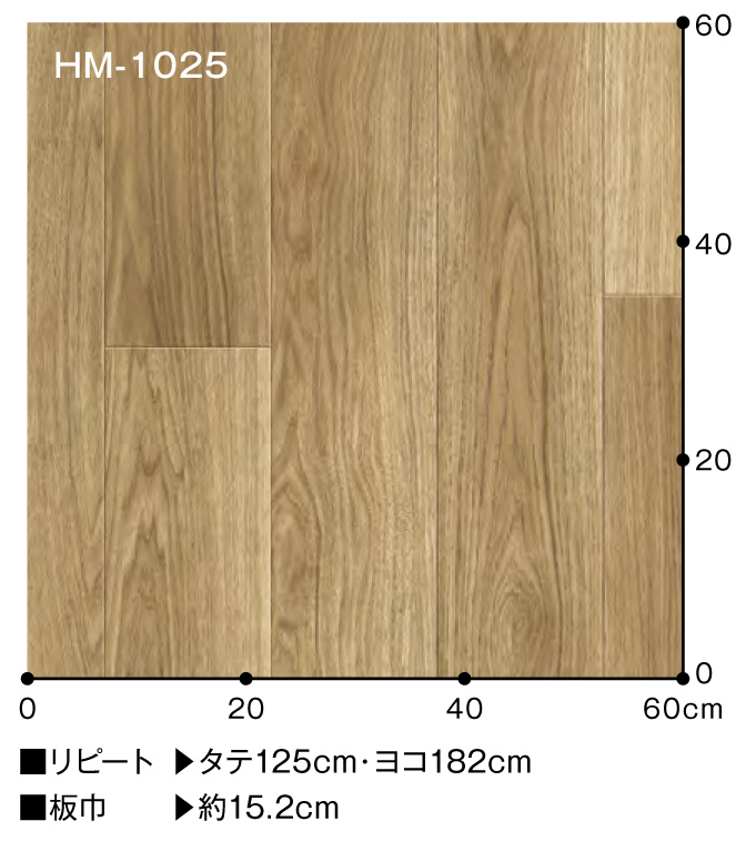 hm-1025-1026c