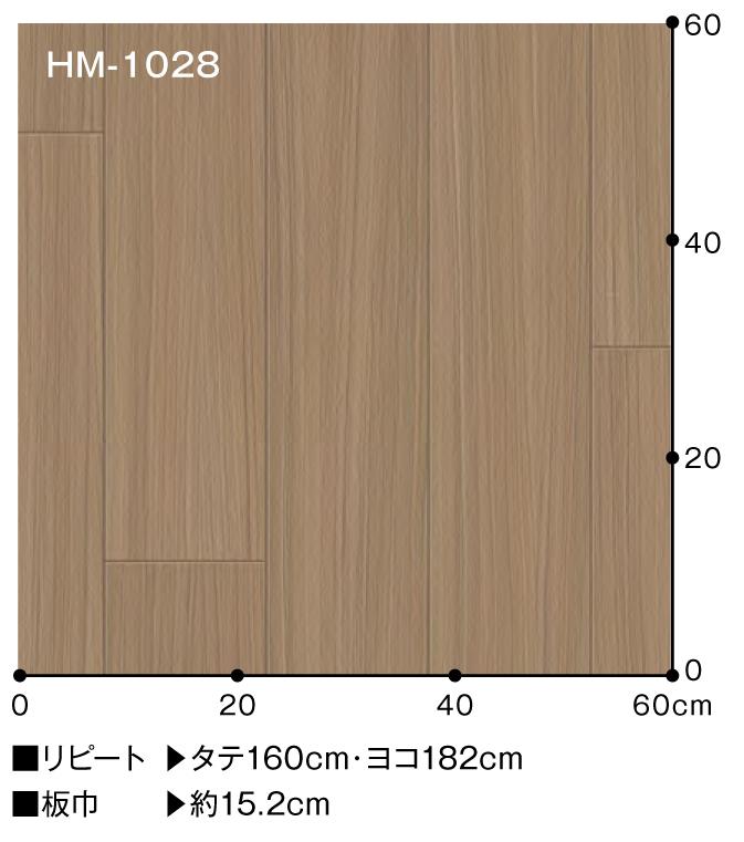 HM-1027--5