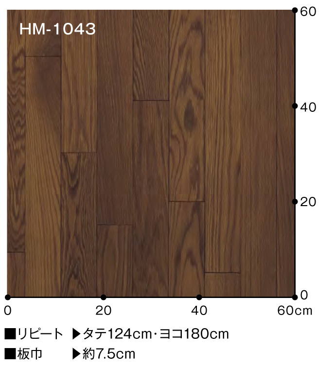 HM-1038--8