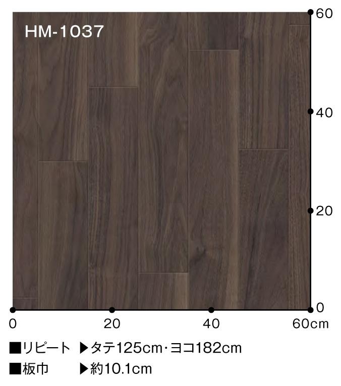 HM-1035--3