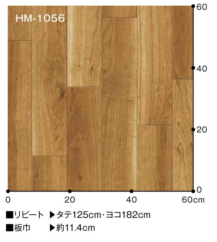 hm-1055-57c