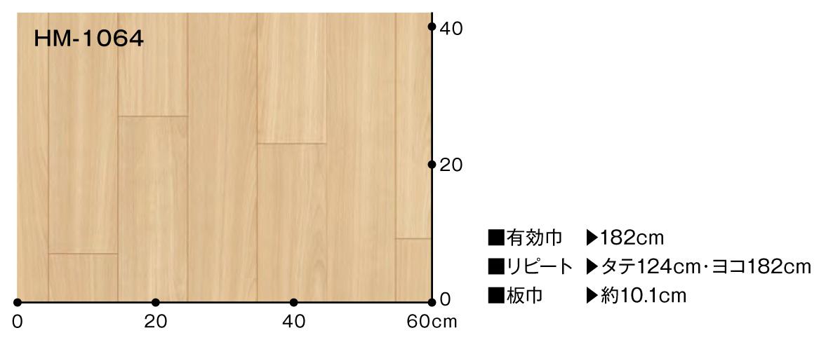 hm-1064-65c