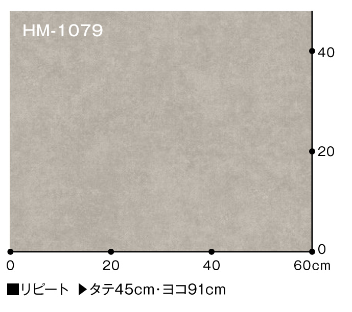 HM-1077--1