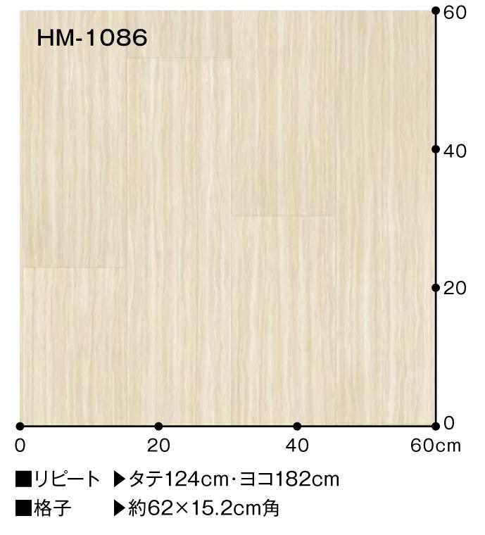 HM-1085--1