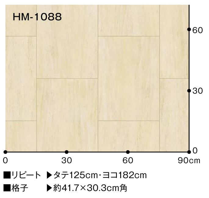 HM-1087--1