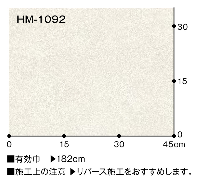 hm-1092c