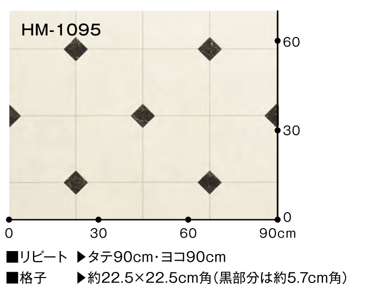hm-1095c