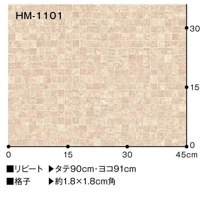 HM-1100--1