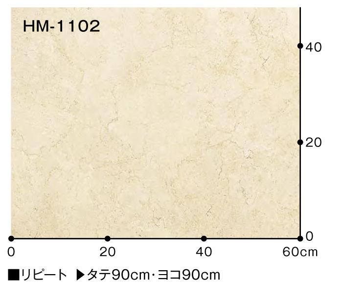 hm-1102-103c