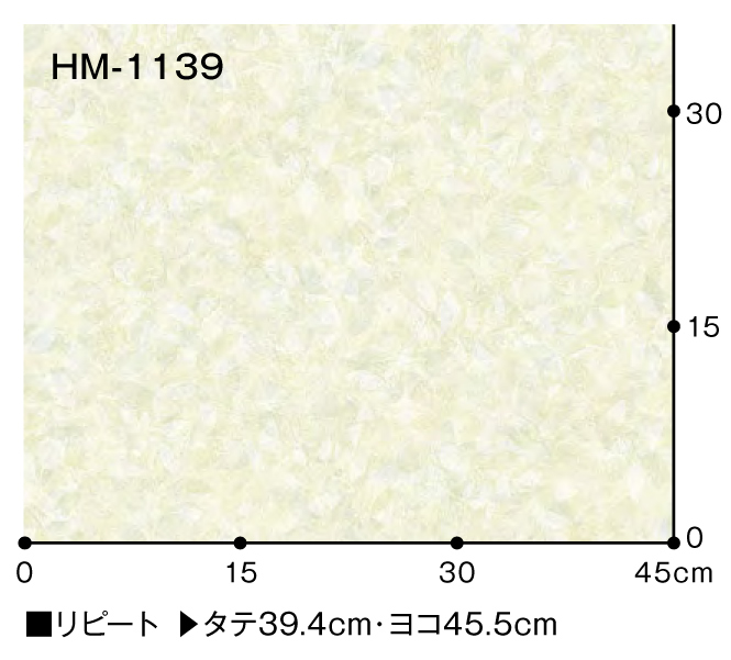 HM-1138--1