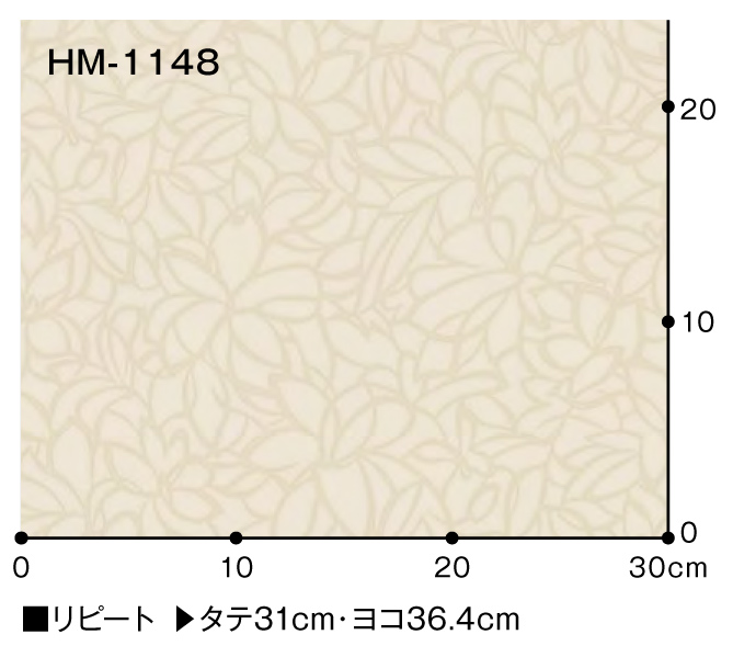 HM-1148--1