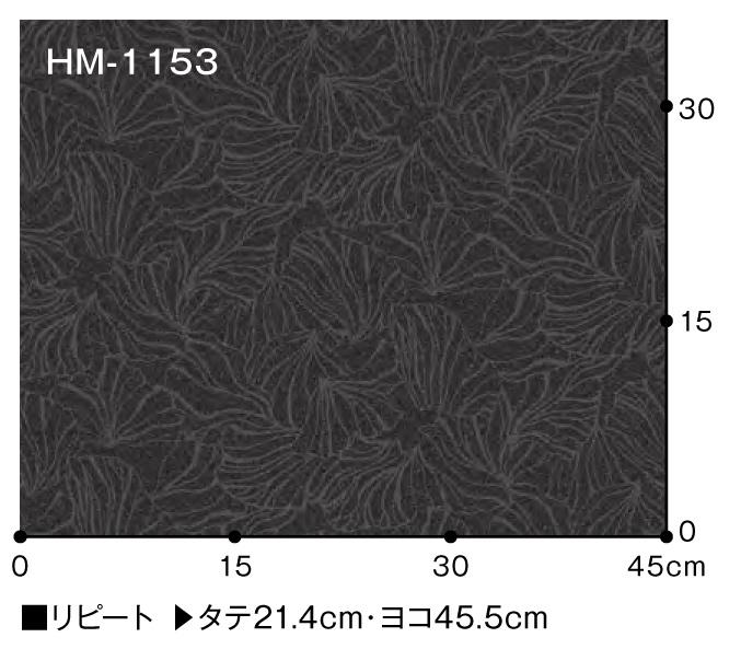 hm-1151-153c