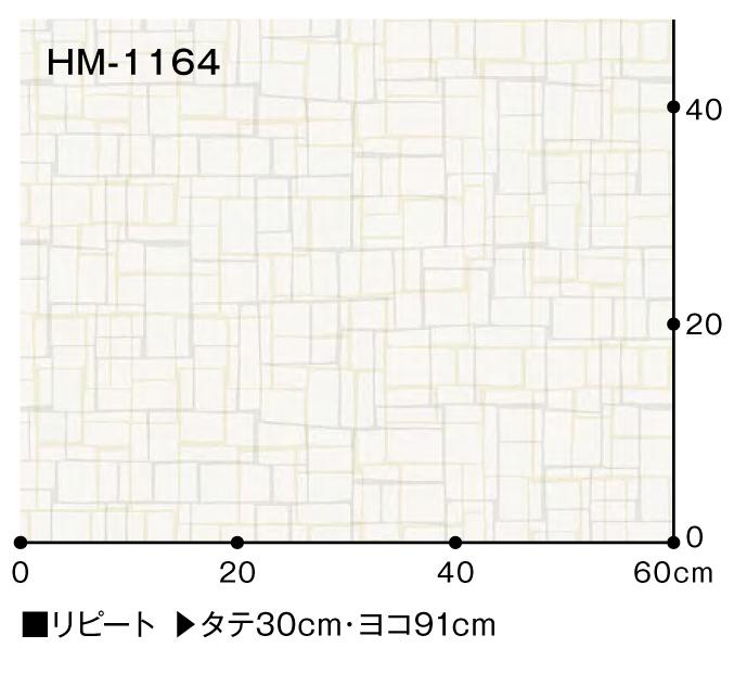 HM-1164--1