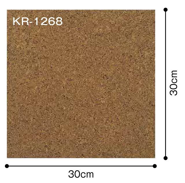 kr-1268c
