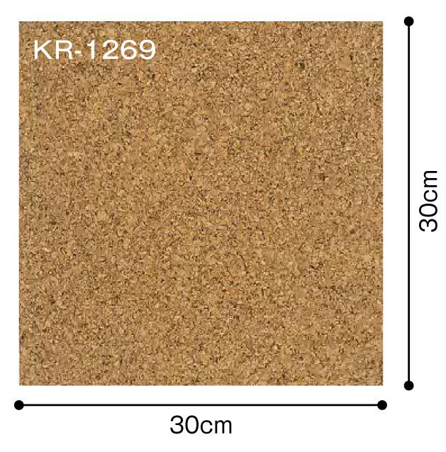kr-1269c