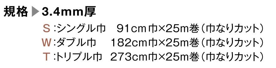 s-143-158b