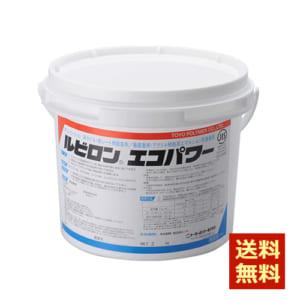 RUBYLON ECO POWER 3kg-4set