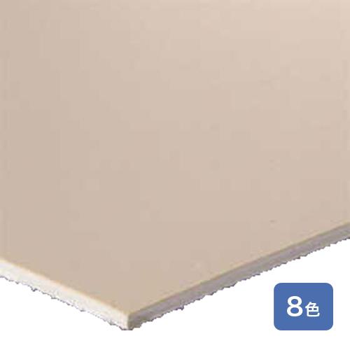 ANTI-BACTERIAL FLOORLEUM PLAIN