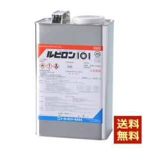 RUBYLON101-5kg-4set