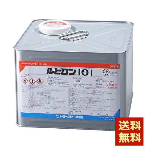 RUBYLON101-10kg-2set