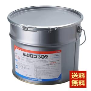 RUBYLON-302-15kg