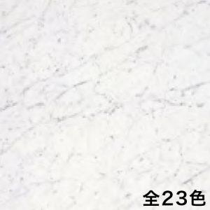 Vinyl Tile / CR TILE stone