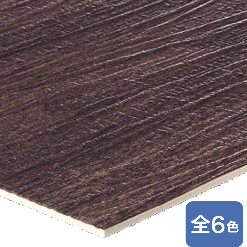 NS REALDESIGN wood stone