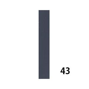 TH75RN43
