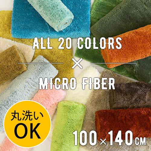 MS300_100×140cm