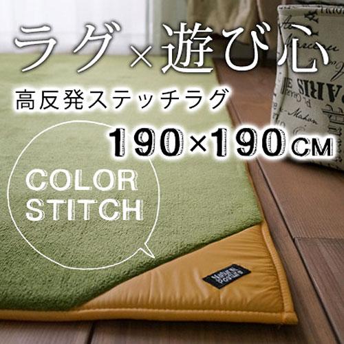 HS401_190×190cm