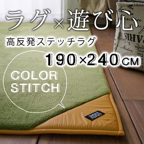 HS401_190×240cm