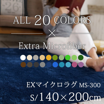 MS300_140×200cm