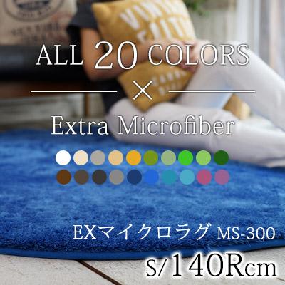 MS300_140Rcm