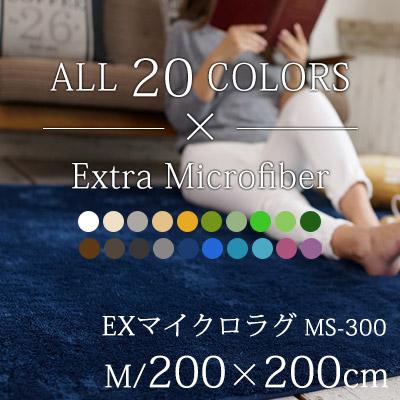 MS300_200×200cm