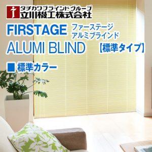 AlumiBrindR-standardC