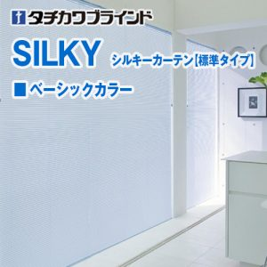 silkyC-regular