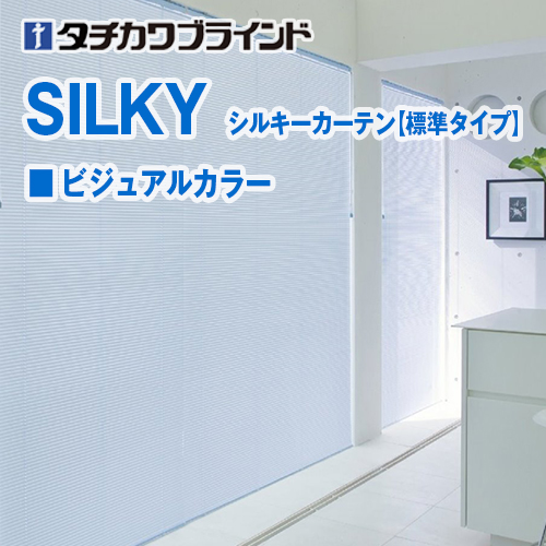 silkyC-visual
