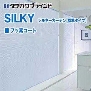 silkyC-fusso