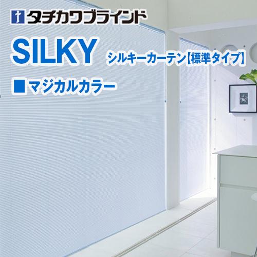 silkyC-magical