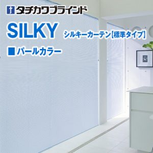 silkyC-pearl