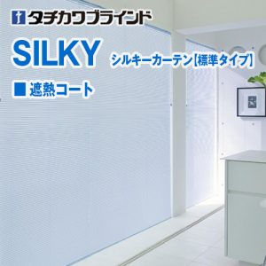 silkyC-shanetsu