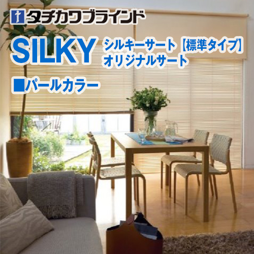 silkyS-pearl