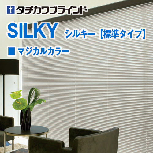 silkyR-magical