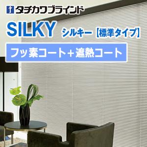 silkyR-fusso-shanetsu