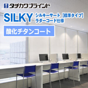silkyS-RC-sankaC